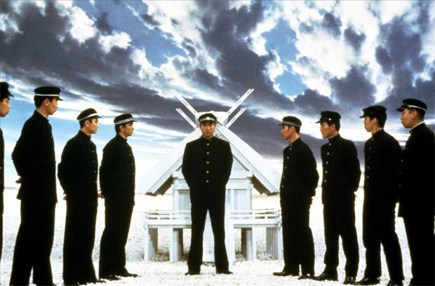 Mishima-2